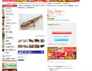 SnapCrab_NoName_2015-5-18_11-25-51_No-00